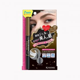 Heavy Rotation Gel Eyebrow Liner