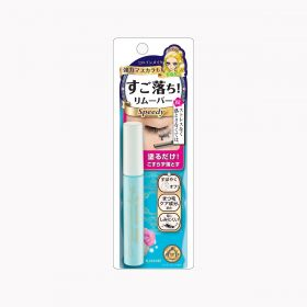 Heroine Make Speedy Mascara Remover