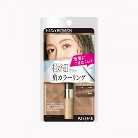 Heavy Rotation Coloring Eyebrow Micro