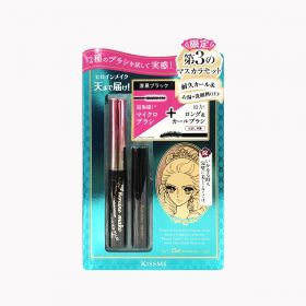 Heroine Make Micro Mascara Advanced Film + Mini Long & Curl Mascara Advanced Film - Limited Set MASCARA