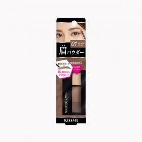 Heavy Rotation Natural Powder Eyebrow
