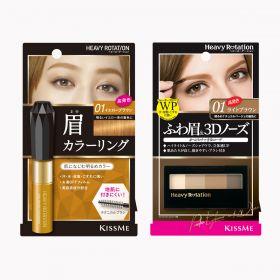 Heavy Rotation Coloring Eyebrow + Powder Eyebrow & 3D Nose