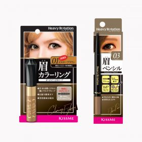 Heavy Rotation Coloring Eyebrow + Eyebrow Pencil Set